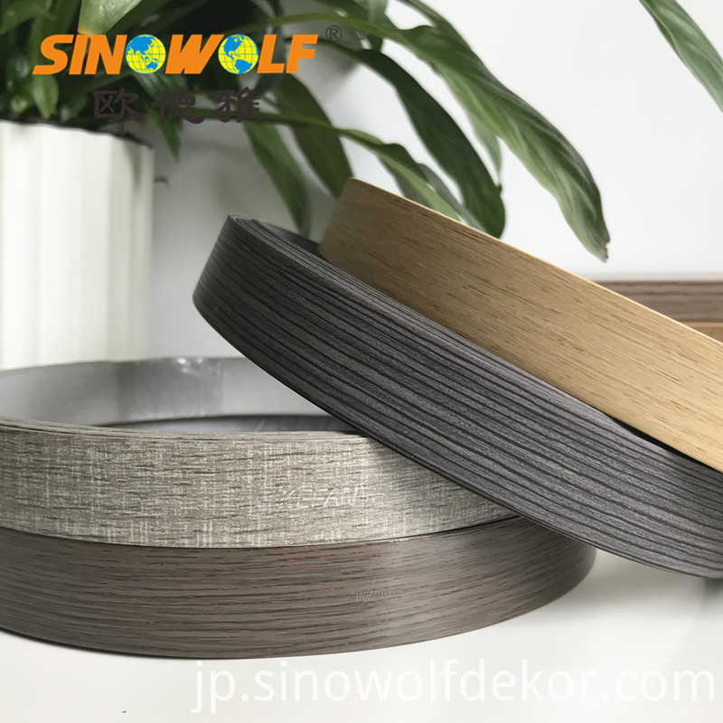 1 0mm Abs Edge Banding Wood Grain
