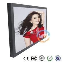"""Moniteur LCD carré 19 """"haute luminosité avec entrée HDMI DVI VGA"""