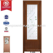Quality Custom UPVC Frosted Glass Doors for Toilet or Bathroom or Kitchen