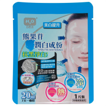 Three Sides Heat Sealed Aluminum Foil Cosmetic Facial Pack Bag