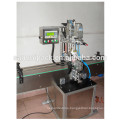Newest CE top grade automatic grade vial capping machine