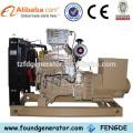 2015 vente chaude volvo générateur Chine fabrication