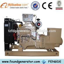 Doosan motor generador diesel tipos para la venta