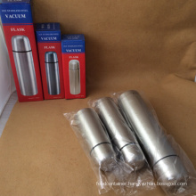 Stainless Steel Vacuum Mug (CL1C-A075A)