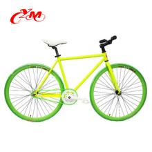 2016 neue bunte rennrad 700C hohe qualität fixed gear bike / modischen design festrad fahrradrahmen / carbon fixed gear bike