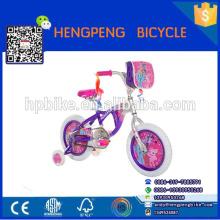 Pocket kids racing bike price