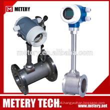 Vortex flow meter for natural gas