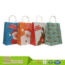 O preço razoável da qualidade superior recicl sacos de empacotamento de Kraft do papel brilhante feito sob encomenda do saco do presente da cor