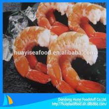 Nós fornecemos principalmente camarão cozido congelado vannamei com bom preço