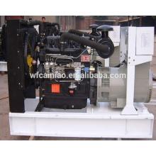 Рикардо 2100d 2 цилиндра 15kva цене дизельный генератор