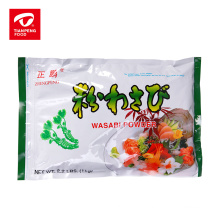 excellent pure wasabi with 1KG package