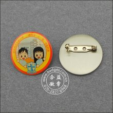Offset Printing Pin, Custom Organizational Badge (GZHY-LP-096)