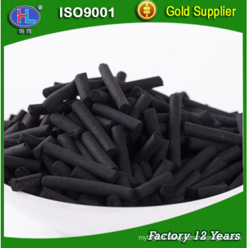 Activated Carbon for Removal of Mercury,Sulphur adsorption purification,China lagest supplier.