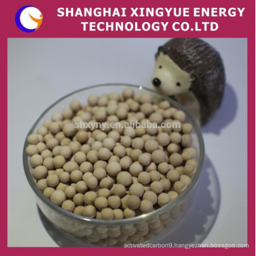 Molecular Sieve pellets for natural gas purification
