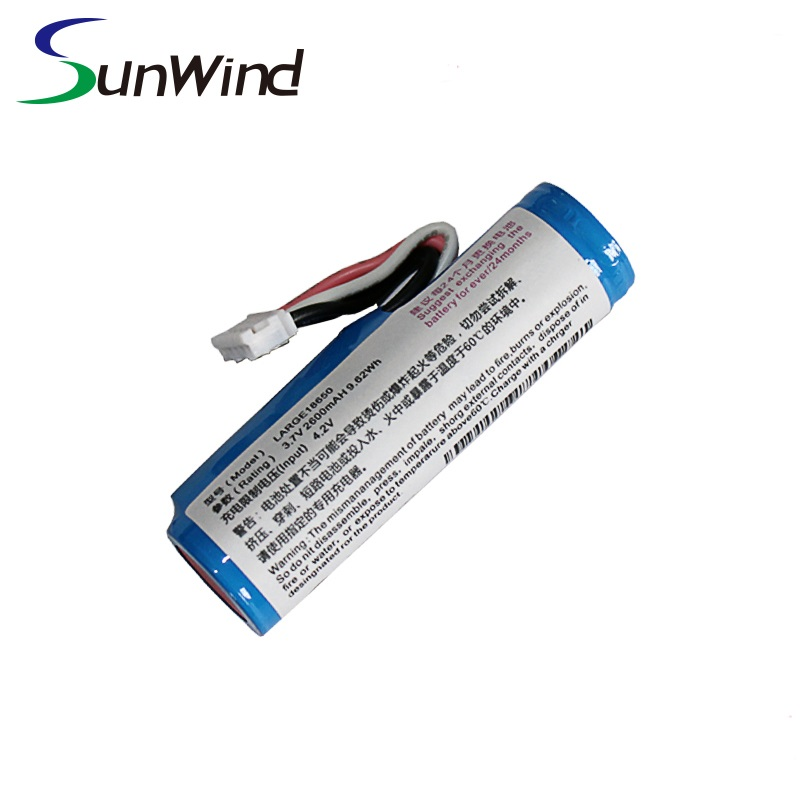 New7210 battery