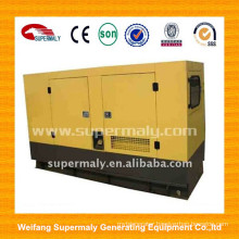 auto start with factory price Ricardo small silent (soundproof) diesel generator with digital control system and best quality