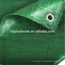 Лучшее качество мешок несущей 150gsm синий белый сельскохозяйственным крышка брезента PE