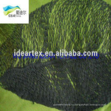 листья напечатаны узор ткани
