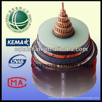 Государственная сетка 220 кВ XLPE изоляцией алюминиевой оболочки силовой кабель дистрибьюторов