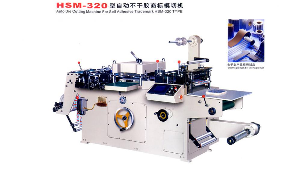 auto flat to flat die-cutting machine