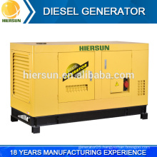 Factory price diesel generator Japanese design power plant wholesale