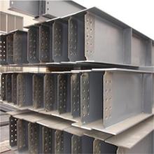 Stahlkonstruktionsbalkenbohrmaschine
