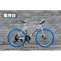 High Quality 24′′aluminium Alloy Mountain Bike