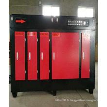 Machine de traitement d'oxygène de plasma de traitement des gaz industriels