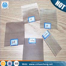 Fine mesh pure silver filter woven wire mesh / metal fabric for laboratory
