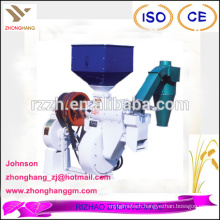 SNF type Rice mill machine price