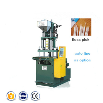 Automatic+plastic+injection+molding+machine+agent+wanted