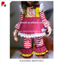Salwar red and whitish stripe outfit coat&pant gift setting