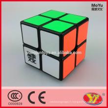 MoYu Lingpo 2 * 2 cube de 2 couches cube de vitesse professionnelle
