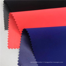 Tissu respirant de stratification de polyester élastique TPU