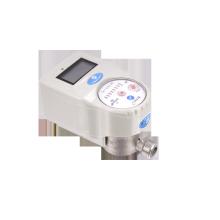 SS LXSGZ-15ES RF Card Water Meter