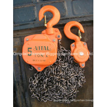 Chain Block with Hook, G80 Chain