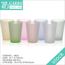 470ml Colored Plastic Water Cup 8823