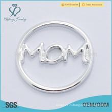 Уникальный дизайн одежды любви мама серебряный сплав hollw окно плавающие медальоны пластин