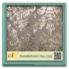 последние дизайн Китая бархатная ткань диван и Мебель декоративная ткань диван ткань полиэстер и нейлон