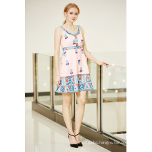 High Waist Border Printing Swing Dress