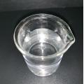 CAS 64-19-7 food grade glacial acetic acid price
