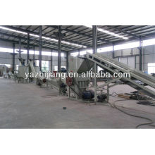 300-3000kg/h pet bottle recycling line
