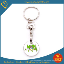 High Quality Customized Logo Metal Trolley Coin