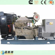 250kw Cummins generador diesel conjunto en venta caliente