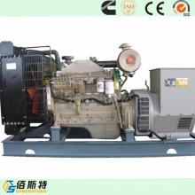Générateur de carburant diesel Cummins 250kw sur vente chaude