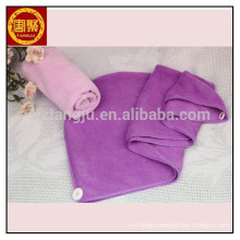 China Alibaba cotton terry bath cap, terry spa turban towels