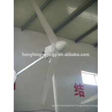 Horizontal Wind Turbines 300w for home use