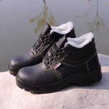 Industrial Strong and Professional PU/Leather Outsole Working Safety Shoes