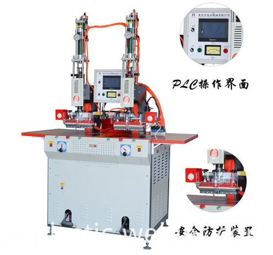 double head welidng machine