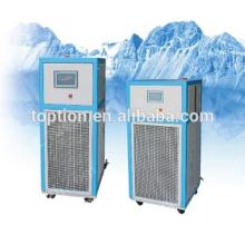 refroidisseur de laboratoire populaire prix LT -80 ~ -20